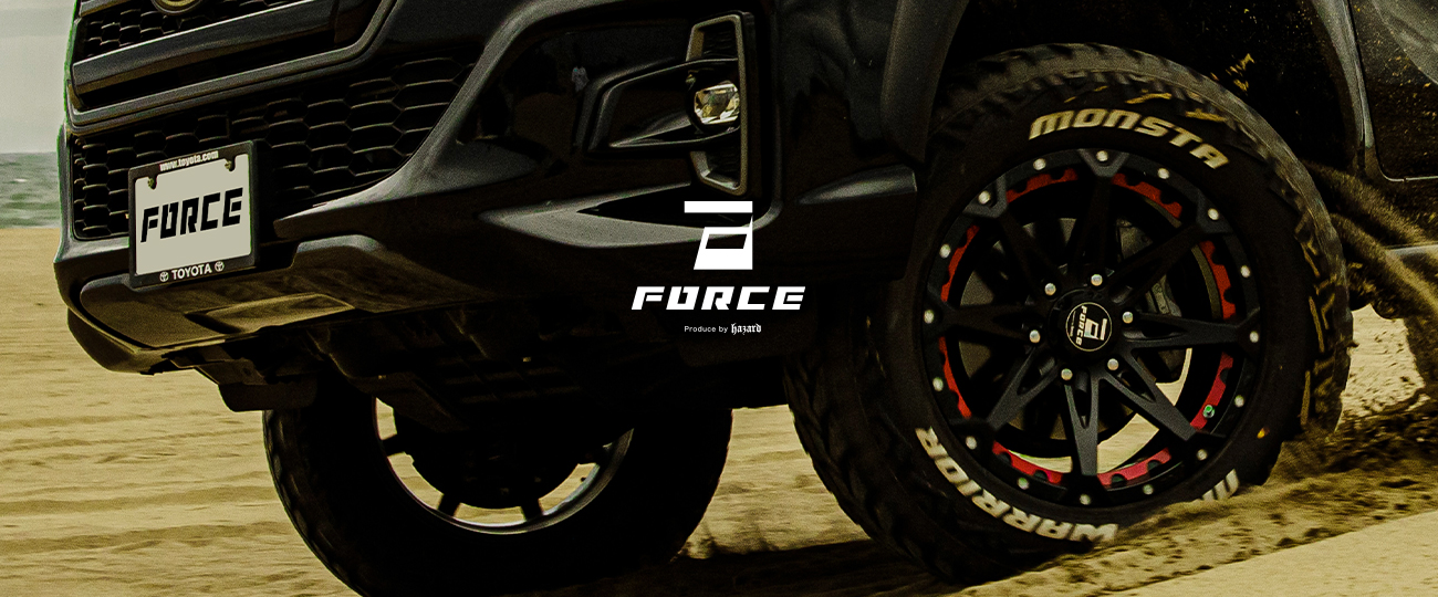 forcewheels